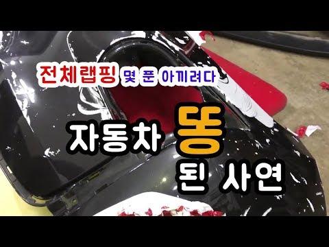 SONY_1599761703pqq.jpg